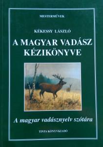 kekessy reprint