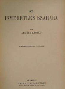 Az ismeretlen Szahara