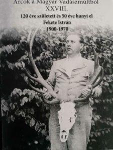 Fekete István 1900-1970